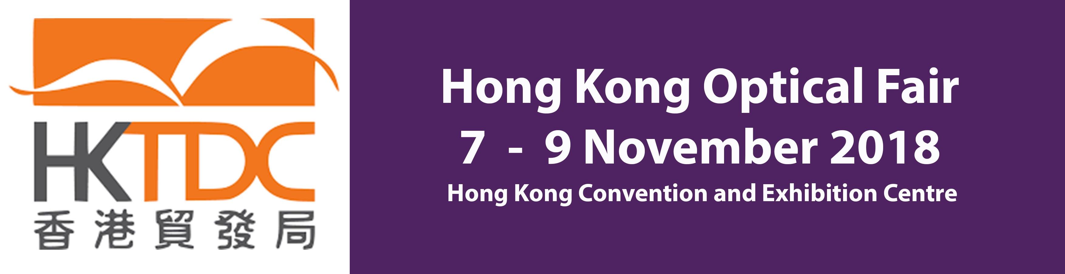 HKTDC 2018